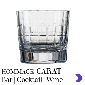 Zwiesel Glas HOMMAGE CARAT Mouthblown Bar Glasses Pointer