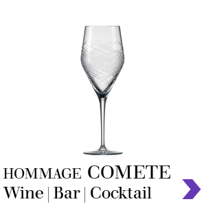 Zwiesel Glas HOMMAGE COMETE Mouthblown Wine & Bar Glass Range Pointer