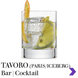 Zwiesel Glas Consumer Retail TAVORO Bar Range Pointer
