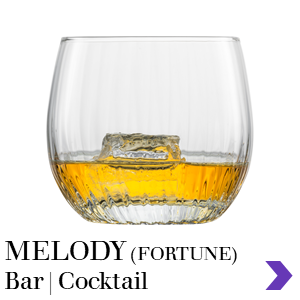 Zwiesel Glas Professional MELODY Bar Range Pointer