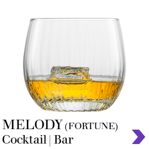 Zwiesel Glas Professional MELODY Cocktail Bar Range Pointer
