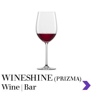 Zwiesel Glas Professional WINESHINE Wine Glass Range Pointer