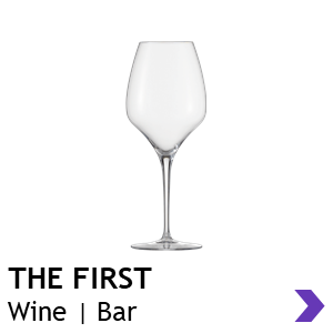 Zwiesel Glas Handmade THE FIRST Wine Glasses